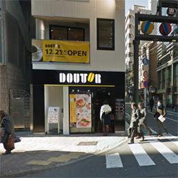 JR恵比寿駅西口ドトール前