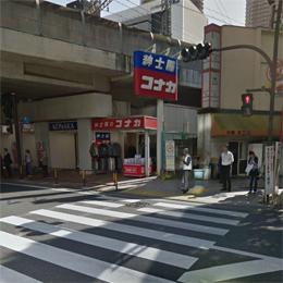 武蔵小杉駅北コナカ付近