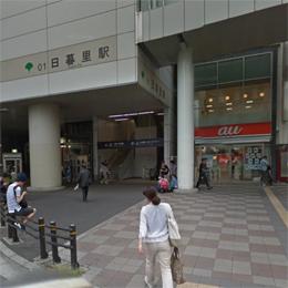JR 日暮里駅東口