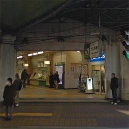 JR 大久保駅北口