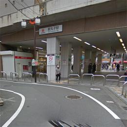 新丸子駅東口