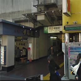 JR 西日暮里駅改札
