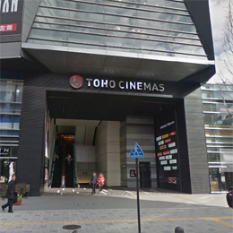 TOHO シネマズ前(旧コマ劇場)