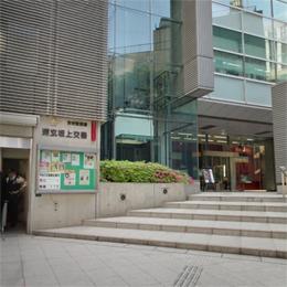 渋谷道玄坂交番前